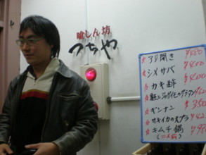 yoyogi-tsuchiya3.jpg