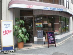 yoyogi-voodoo1.jpg