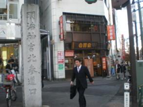yoyogi-yoshinoya1.jpg