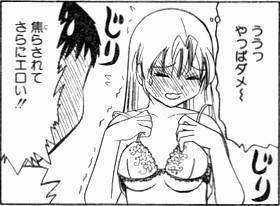 bgatahkei_jirasi04-1.jpg