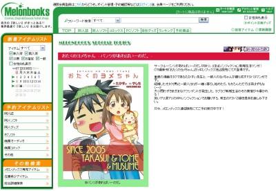 comike78_repo03.jpg