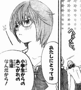 hatukoi_32_080508-1.jpg