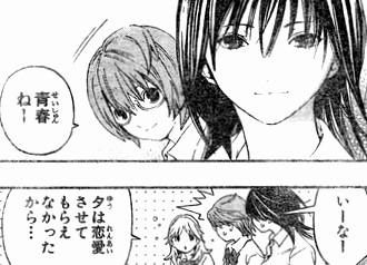 hatukoi_32_080509-1.jpg