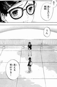 hatukoi_32_080512-1.jpg