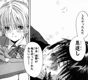 hatukoi_32_080513-1.jpg