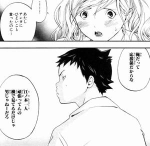 hatukoi_32_080514-1.jpg