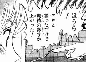 hatukoi_last_s_03-1.jpg
