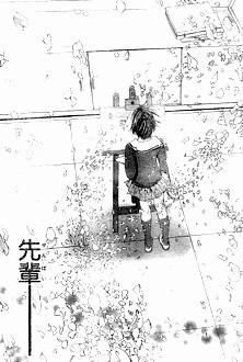 hatukoi_last_s_07-1.jpg