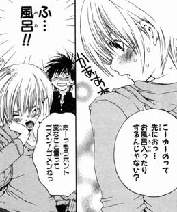 hatukoi_last_s_12-1.jpg