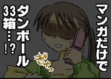 iinoda_image0514.jpg