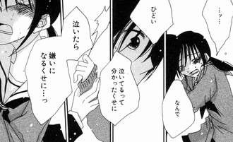 iinoda_image0714.jpg