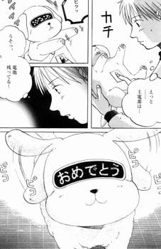 lucky_katura_02-1.jpg
