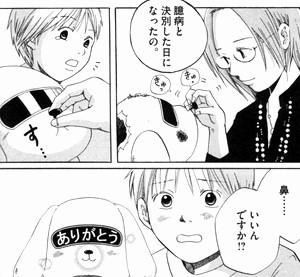 lucky_katura_06-1.jpg
