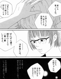 lucky_katura_07-1.jpg