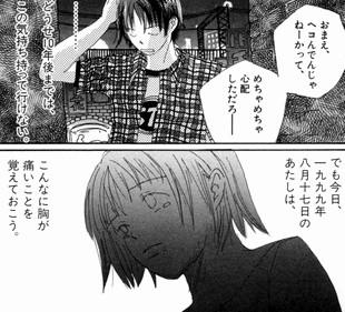 lucky_katura_08-1.jpg