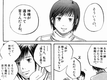 lucky_katura_10-1.jpg