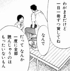 ohurodokusho_yami07-1.jpg
