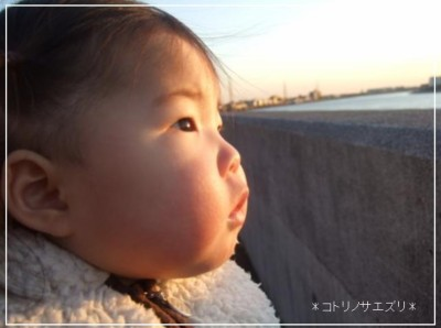20070101214646.jpg