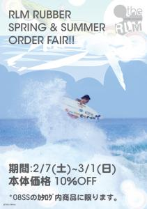 07ss-order-fair-pop.jpg
