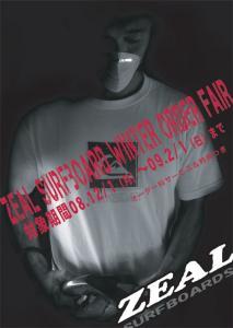 2008ZEAL2.jpg