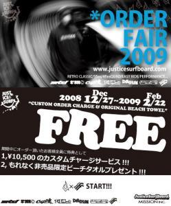 2008j-1.jpg
