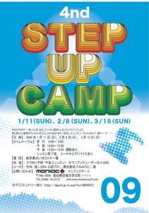 CAMP08.jpg