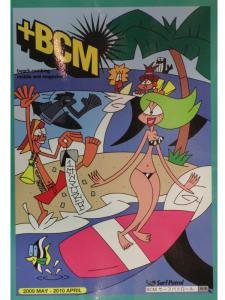 bcm-1.jpg