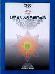 web152.jpg