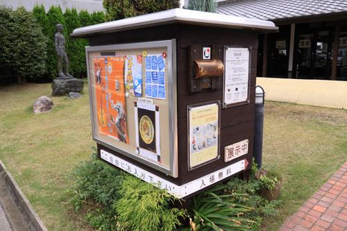 瀬戸-100926-21