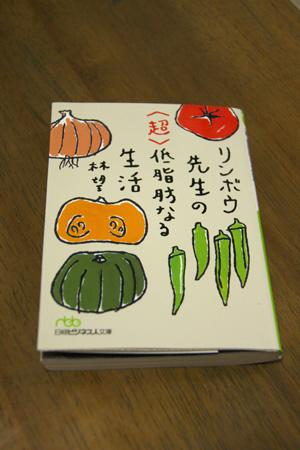 hayashinozomu.jpg