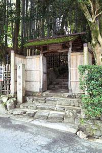 kyoto-201105-3tate.jpg