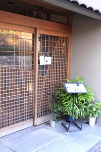 kyoto-45.jpg