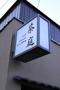 kyoto-46.jpg