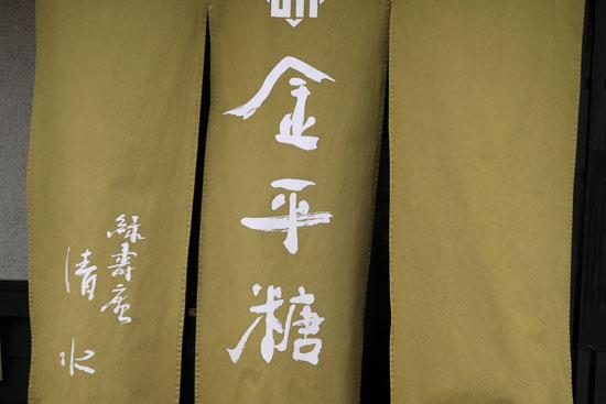 kyototea-2.jpg