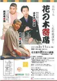 oneuchi.jpg