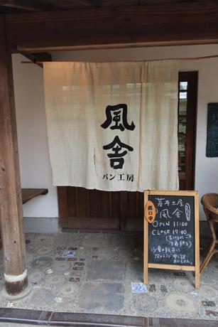 tokoname-11.jpg