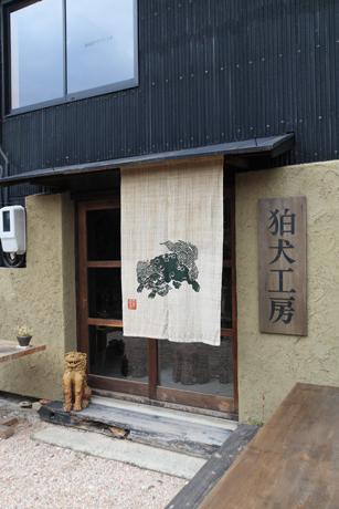 tokoname-12.jpg