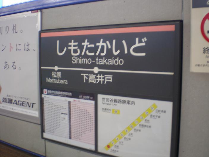 PA030089.jpg