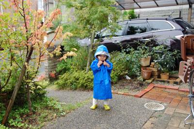 お姫サマ 雨の日