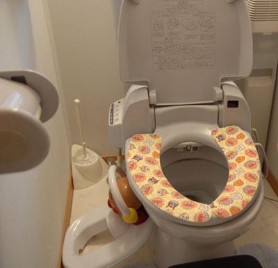 トイレトレ3