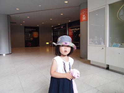 2010-08-16_3550.jpg