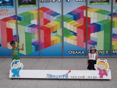 2010-08-16_3574.jpg