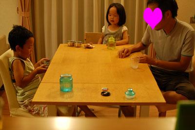 2010-08-22_3595.jpg