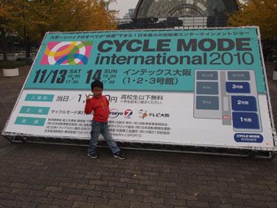 2010-11-14_4540.jpg