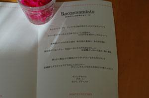 2011-02-23_5258.jpg