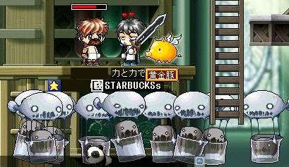 弟子猫と狩り(ホムンクルー)