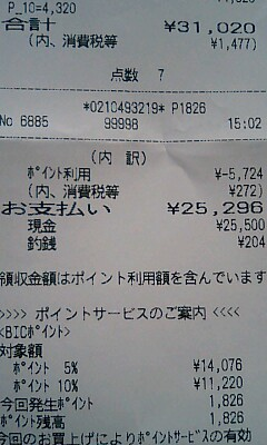 20080413161633