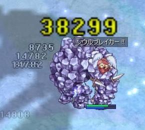 100620_02