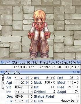high_priest_100709