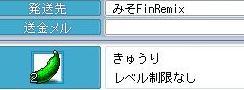 20080901 (4)